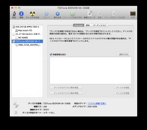 スクリーンショット 2013-11-05 7.36.34