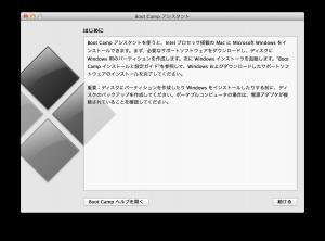 スクリーンショット 2013-11-05 5.54.13