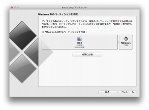 スクリーンショット 2013-11-05 9.57.13